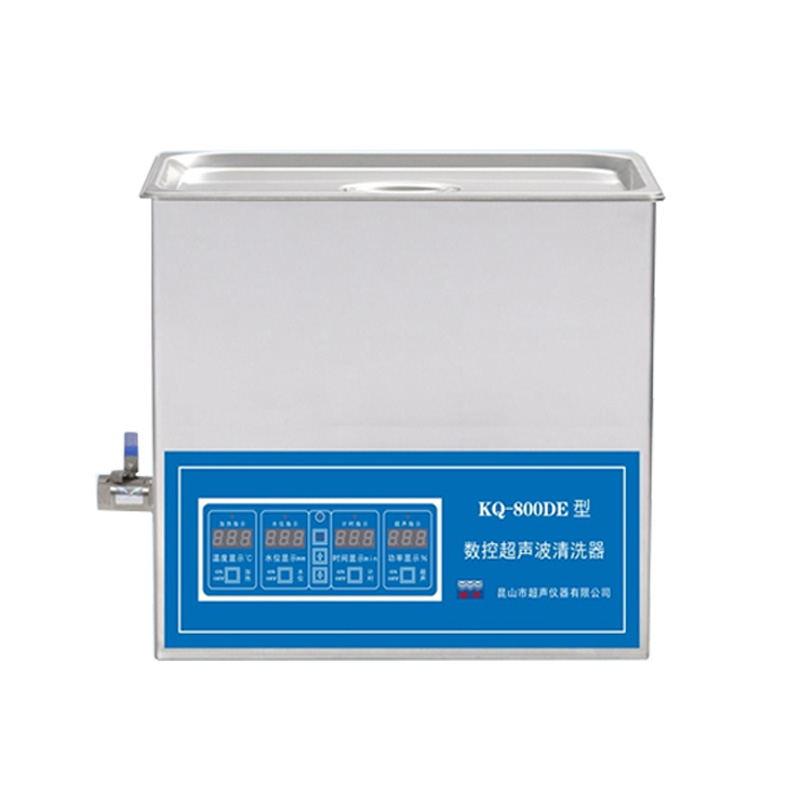 昆山舒美超声波清洗器KQ-800DE